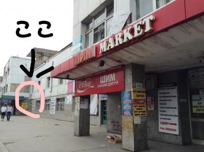 北朝鮮料理屋