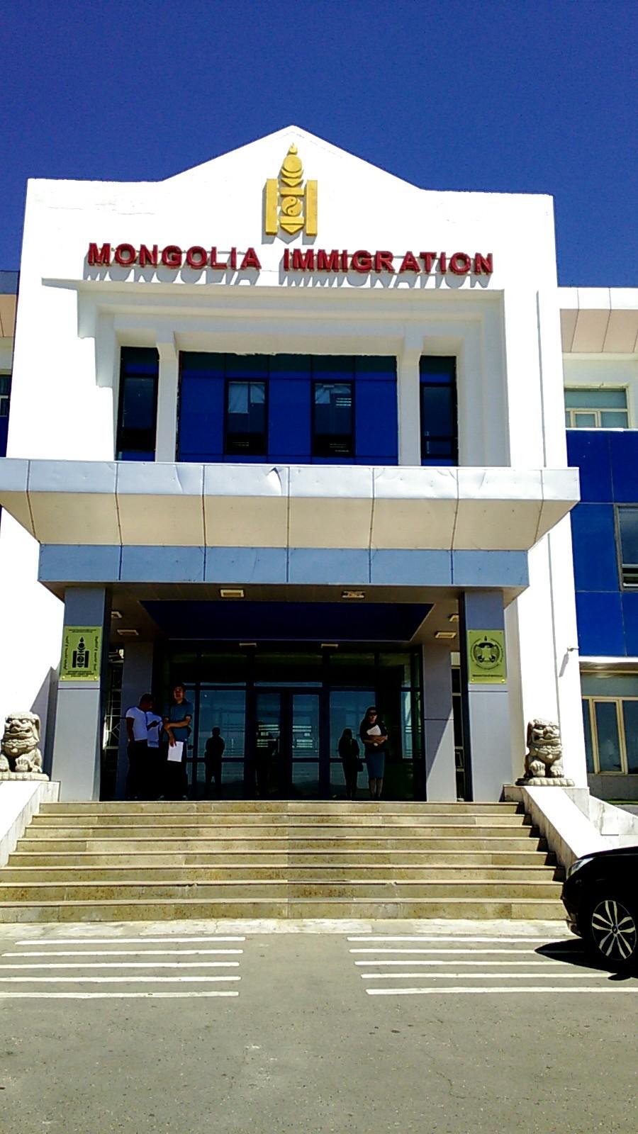 モンゴルでビザを一ヶ月延長して60日にしてきた!