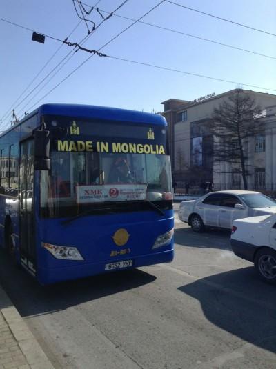 モンゴル バス