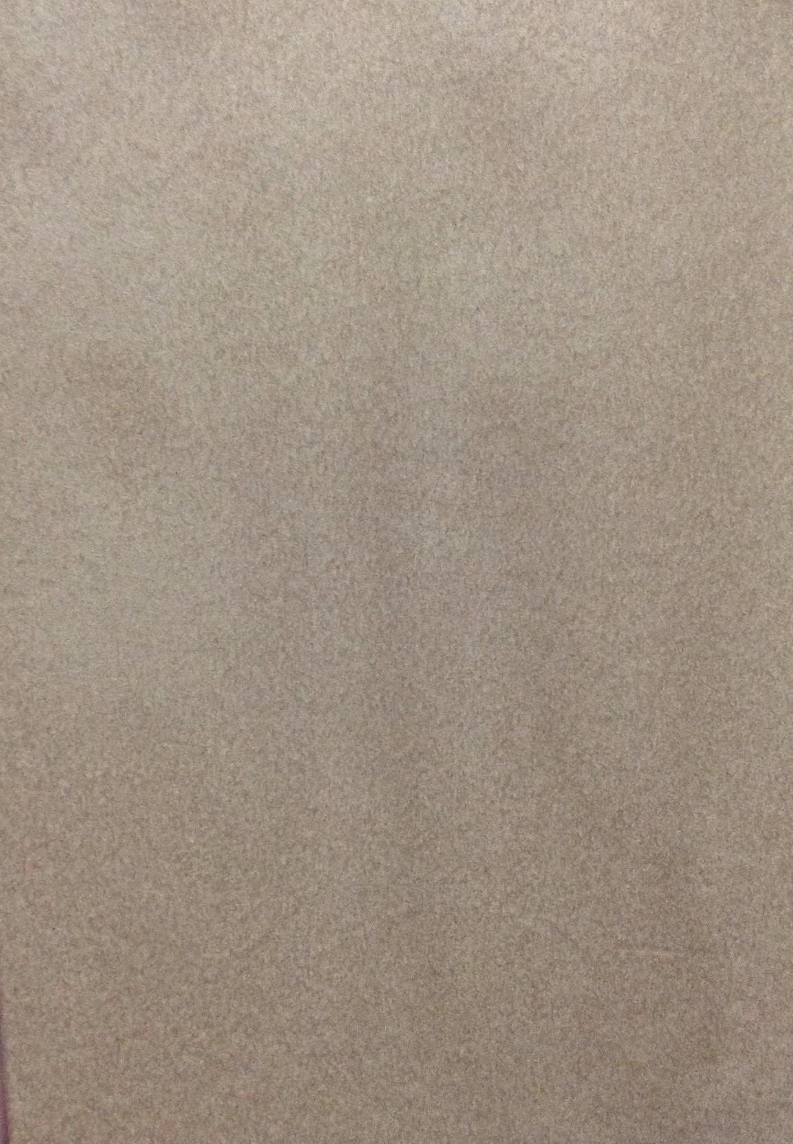 高円寺で紙のブックカバー を買う