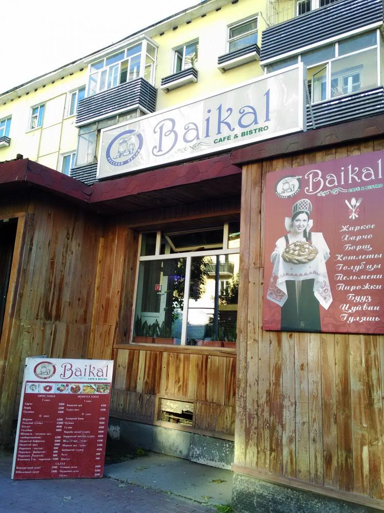 ウランバートルの安くて美味しいレストラン Baikal