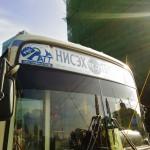 チンギスハン空港へ行くバスについて