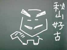 みんどく@関西読書会&日々の学び