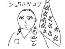$みんどく@関西読書会&日々の学び