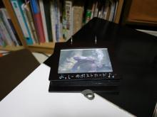 たけっし~のブログ